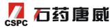 石药集团河北唐威药业